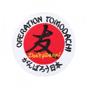 King Arms Operation Tomodachi Embroidery Patch- White - KA-AC-6130-WH Airsoft Toys Gun