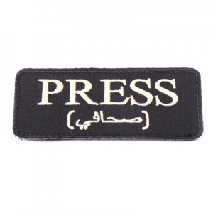 King Arms PRESS Embroidery Patch - BK - KA-AC-6039-BK Airsoft