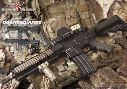 King Arms Airsoft and Combat Gear UK Shop