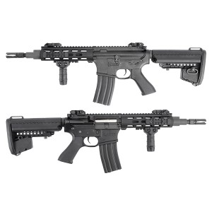 King Arms 7 inch M.R.S. Tactical M4 Elite - KA-AG-191